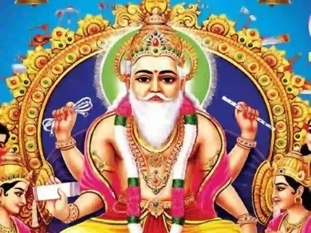 Vishkarma Day 2021 Wishes, Sms, Status in Hindi