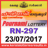 keralalotteries, kerala lottery, keralalotteryresult, kerala lottery result, kerala lottery result live, kerala lottery results, kerala lottery today, kerala lottery result today, kerala lottery results today, today kerala lottery result, kerala lottery result 23-07-2017, pournami lottery rn 297, pournami lottery, pournami lottery today result, pournami lottery result yesterday, pournami lottery rn297, pournami lottery 23.7.2017