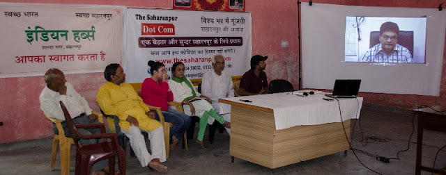 Disposal of solid waste in scientific manner in Saharanpur