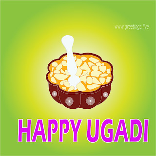 Special Ugadi Pickle bowl with spoon Vector image from greetings live.