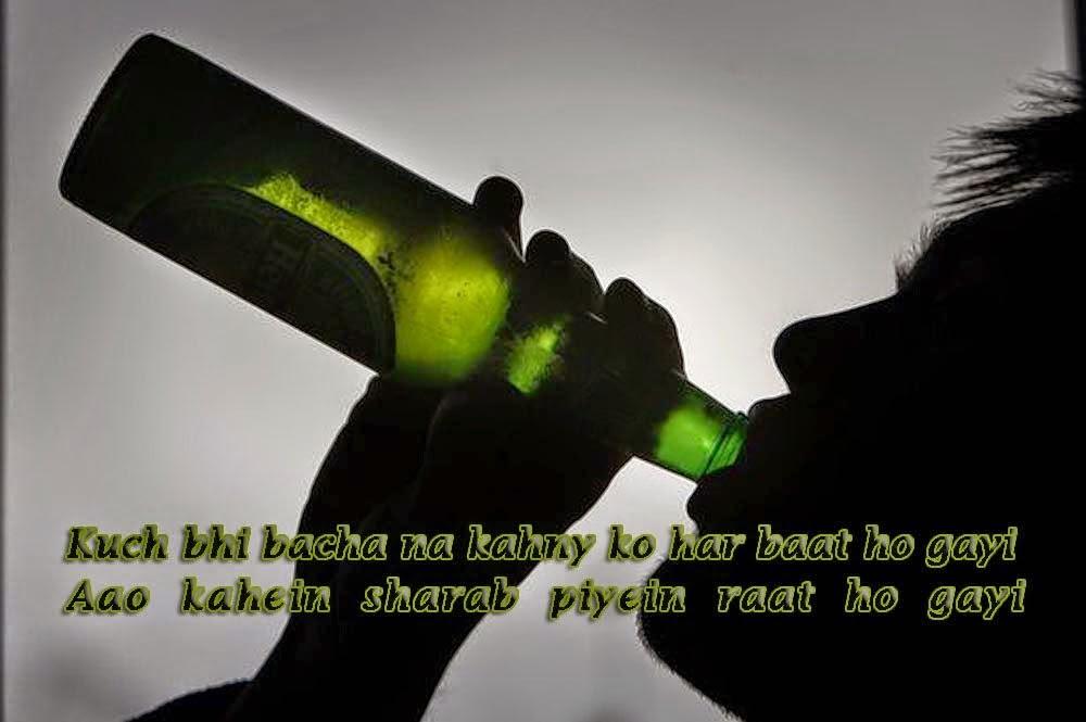 Quots In Urdu Wallpaper Sad Urdu Poetry Ghazal Wallpaper Sms Quotes Top Class