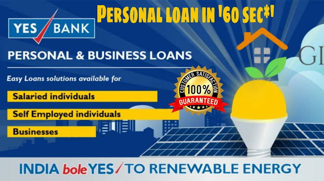 How to apply for yes bank personal loans, the eligibility criteria and the documents required for personal loan