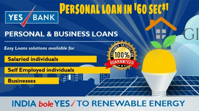yes bank personal loan details - yes bank eligibility, documents required, review