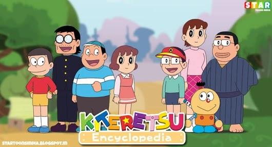 Real Story Of Kiteretsu Anime | Cartoon