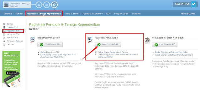 Registrasi PTK Level 2