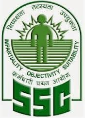 SSCER Recruitment 2016