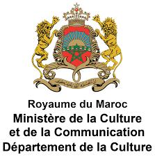 Exemple Concours de Recrutement des Administrateurs 2ème grade 2019(Information et Communication) - Ministère de la communication