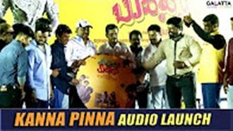 Kanna Pinna Audio launch!
