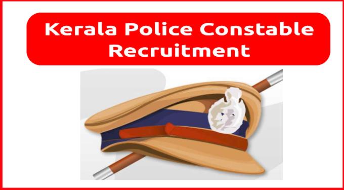 Kerala Police Constable Recruitment