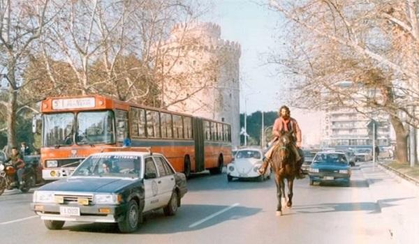 80's Θεσσαλονίκη: Ένα σύντομο ταξίδι στο χωροχρόνο!