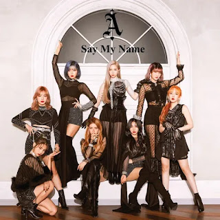 All right nae siseon hanahana Spotlight ANS - Say My Name Lyrics