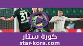 مشاهدة مباراة شاختار دونيتسك وفولفسبورج بث مباشر كورة ستار اون لاين لايف 05-08-2020 الدوري الأوروبي