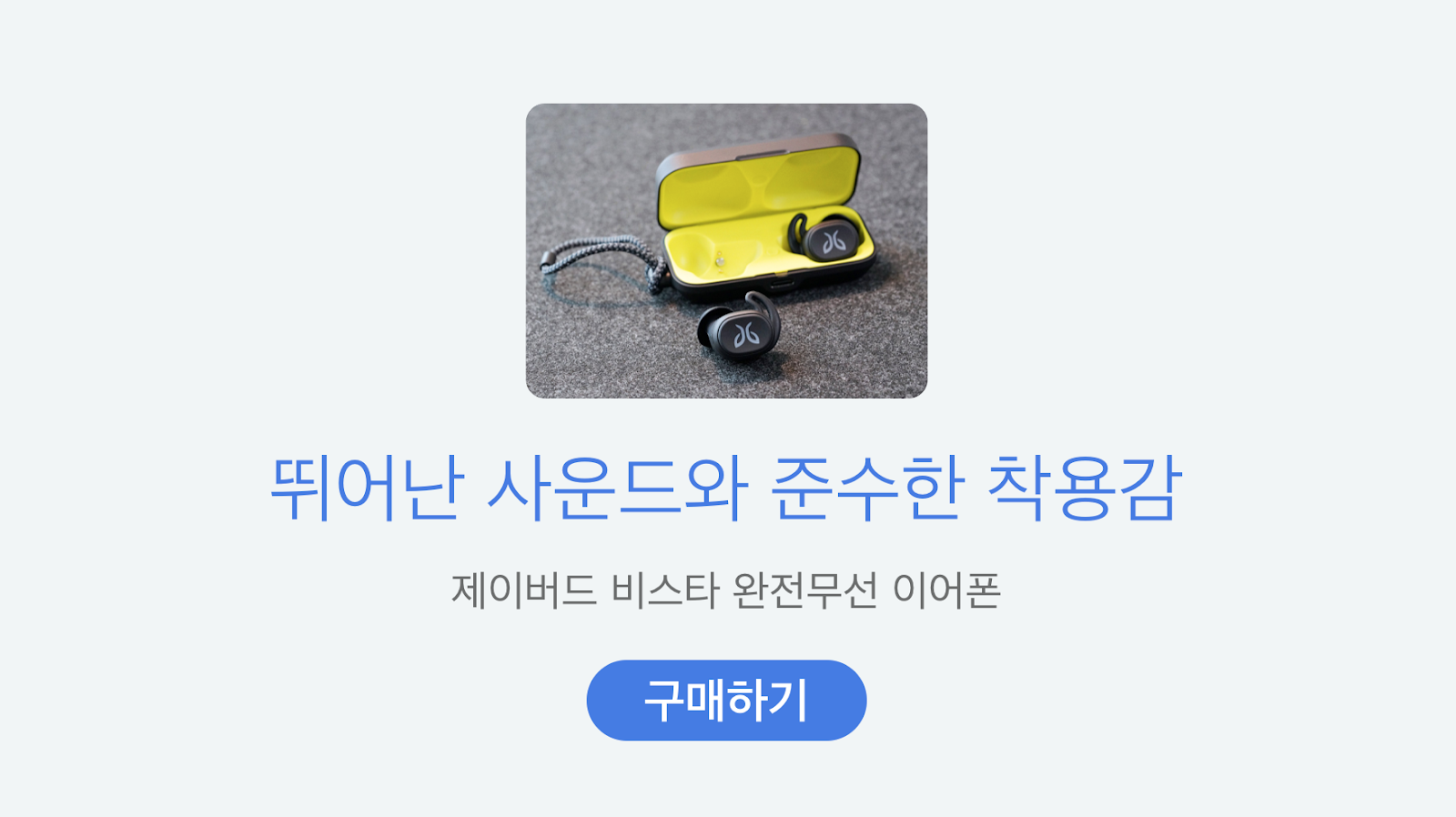http://shopping.interpark.com/promotion/display.do?dispNo=021130092