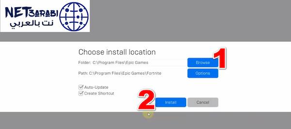 تحميل لعبة فورت نايت للكمبيوتر من الموقع الرسمي برابط مباشر Fortnite