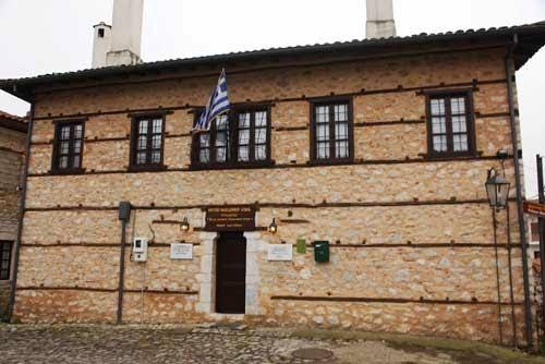 Το νέο Δ.Σ. του Συλλόγου «Φίλοι Μουσείου Μακεδονικού Αγώνα Νομού Καστοριάς»