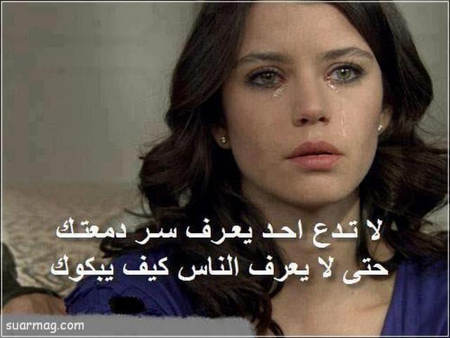 بوستات حزينه مكتوب عليها 2   Sad written posts 2