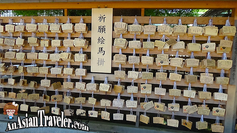 Ema, wooden tablets at Meiji Jingu