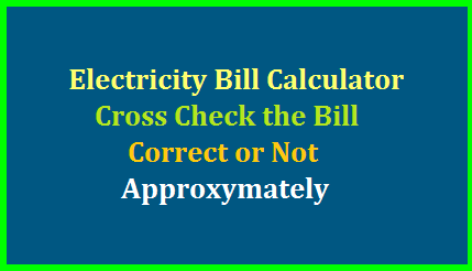 Telangana Southern/Northern Power Distribution Companies TSSPDCL TSNPDCL are giving Electricity Bills in June of last 3 months due Covid19 they didnt give.. Electricity consumers getting abnormal bills as the Electricity Department giving the 3 months bill at a time. So many have doubt over the Electricty bill wheather the electricity bills are accurate or not. Here is a Calculator ( Software ) developed by a Private Person Not official ( It is only to check avaerage Electricity Bill for and idea ). Electricity Domestic consumers may check their bill as per the Slab Rates and Rate of Charges.
