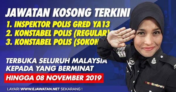 Jawatan Kosong Polis Diraja Malaysia (PDRM) - Terbuka 2019 & 2020