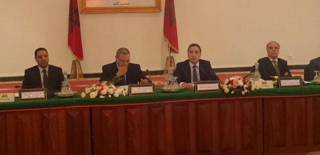 مجلس جهة بني ملال خنيفرة : اتفاقية شراكة مع الأكاديمية الجهوية من أجل المساهمة في دعم التعليم الأولي