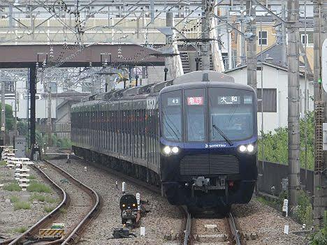 相模鉄道 急行 大和行き9 20000系