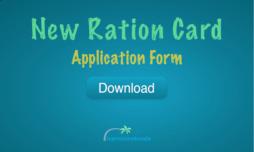 new ration card application form download pdf