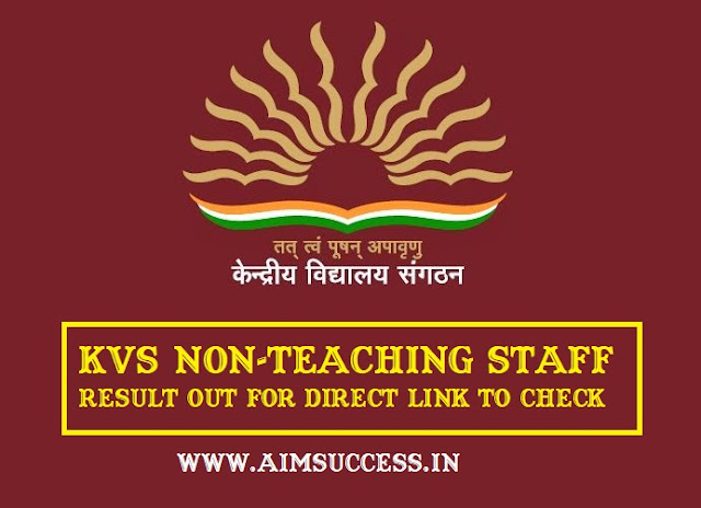 KVS Result for Non-Teaching Staff Out: Direct Link to Check!