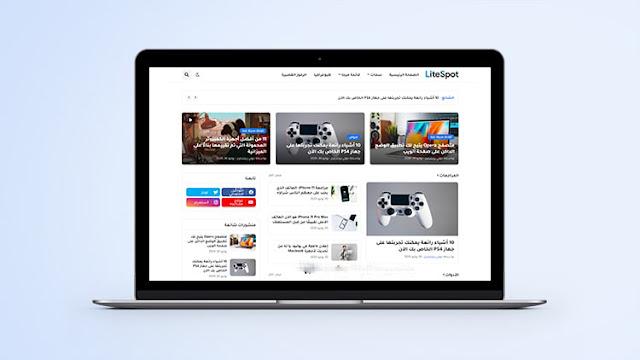تحميل قالب بلوجر لايت سبوت Lite Spot متعدد الاستخدام – النسخة المدفوعة معربة بدون حقوق 2021