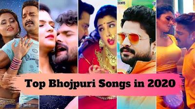 best Bhojpuri songs