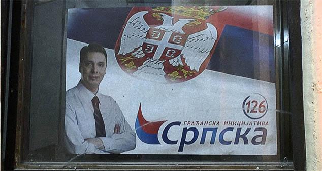 #Aleksandar #Vučić #Srpska #lista #Izdaja #Kosovo #Metohija #Srbija