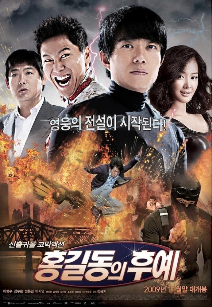 Phim Hậu Duệ Của Hong Gil Dong