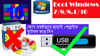 how to bootable pendrive, how to make bootable pendrive, how to boot pendrive, how to create bootable pendrive, how to make bootable pendrive for windows 7, how to make bootable pendrive for windows 10, how to make bootable pendrive in ubuntu, how to make bootable pendrive using cmd, how to make bootable pendrive for windows 7 from iso file, how to install windows 10 from pendrive, how to make pendrive bootable for windows 10, how to format bootable pendrive, how to install windows 7 from usb pen drive step by step, how to create bootable pendrive using cmd how to make pendrive bootable using cmd pdf, how to unboot pendrive, how to make bootable pendrive using rufus, how to make pendrive bootable in ubuntu, how to make a bootable pendrive for windows 10, how to install windows 7 from usb pen drive,  how to make pendrive bootable for windows 10, how to format bootable pendrive, how to install windows 7 from usb pen drive step by step, how to create bootable pendrive using cmd, how to make pendrive bootable using cmd pdf, how to unboot pendrive, how to make bootable pendrive using rufus, how to make pendrive bootable in ubuntu, how to make a bootable pendrive for windows 10, how to install windows 7 from usb pen drive, windows 10, windows 10 update, microsoft windows, windows s, android windows 10, windows 10 price, google chrome for windows 10, ccleaner windows 10, windows 10 pro, windows update, chrome for windows, chrome for windows 10, google chrome for windows 10, google chrome windows xp;