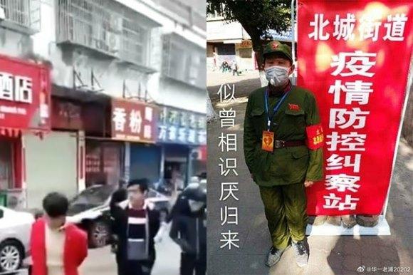 Phòng dịch viêm phổi kiểu Hồng vệ binh tại Trung Quốc