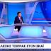 Συνέντευξη Α.Τσίπρα: «Θα αποφυλακίσετε τους τρομοκράτες της 17Ν;» - Η ερώτηση που τον εξόργισε και πώς απάντησε (video)