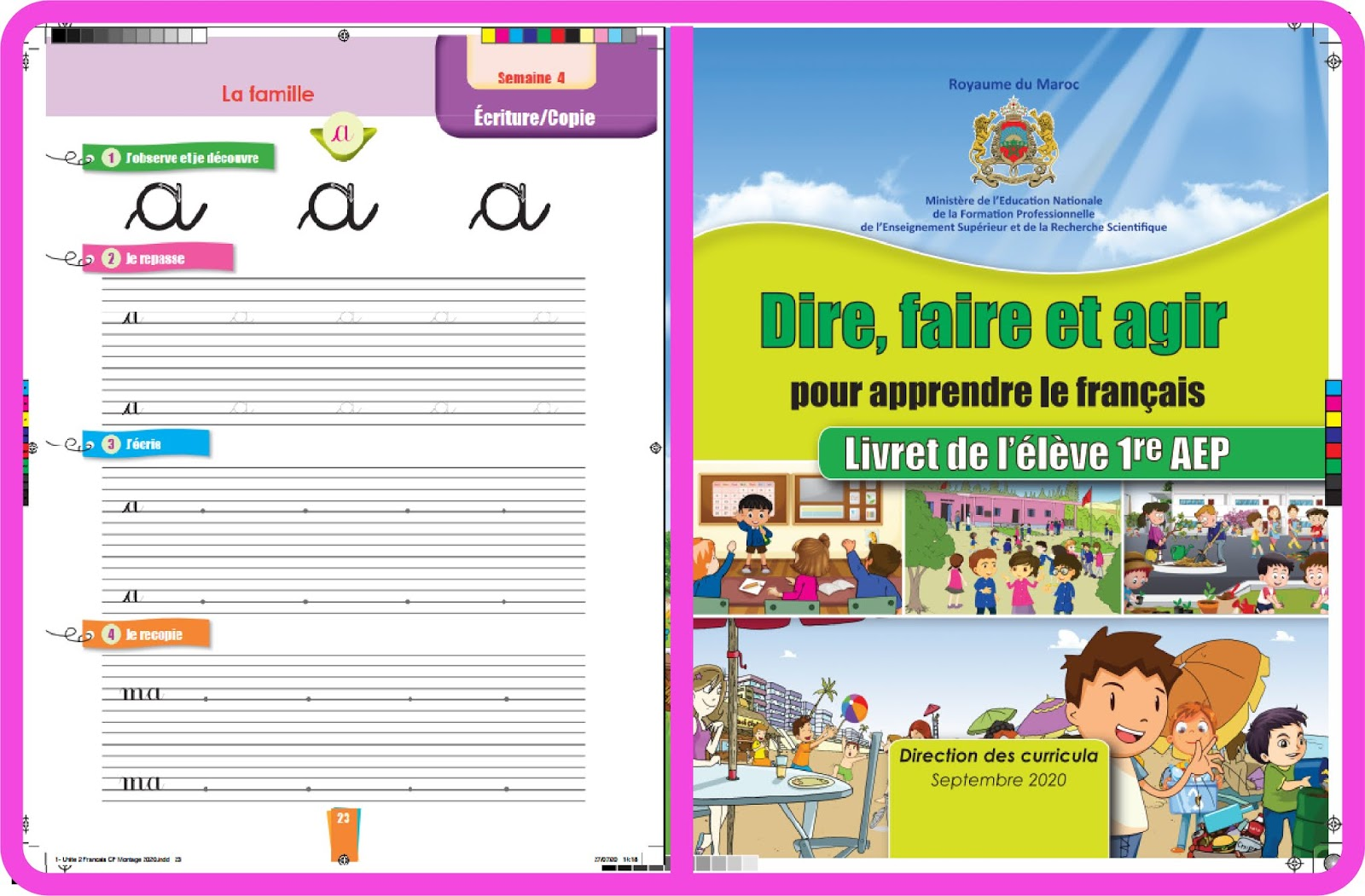كتاب التلميذ فرنسية المستوى الأول الطبعة الجديدة dire faire et agir 2020/2021