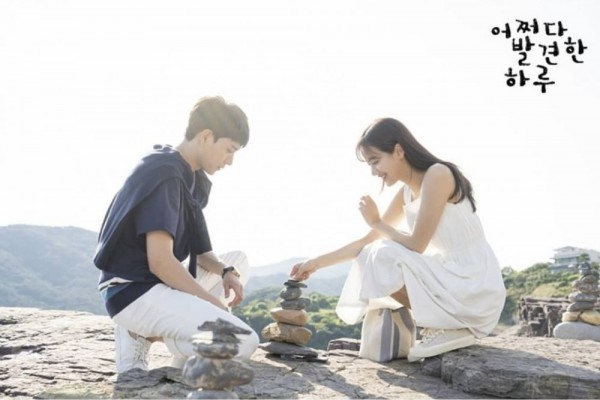 [K-Drama] Extraordinary You