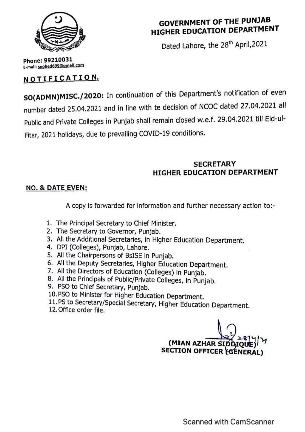 New HED Punjab Notification of Closing All Punjab Educational Institutions