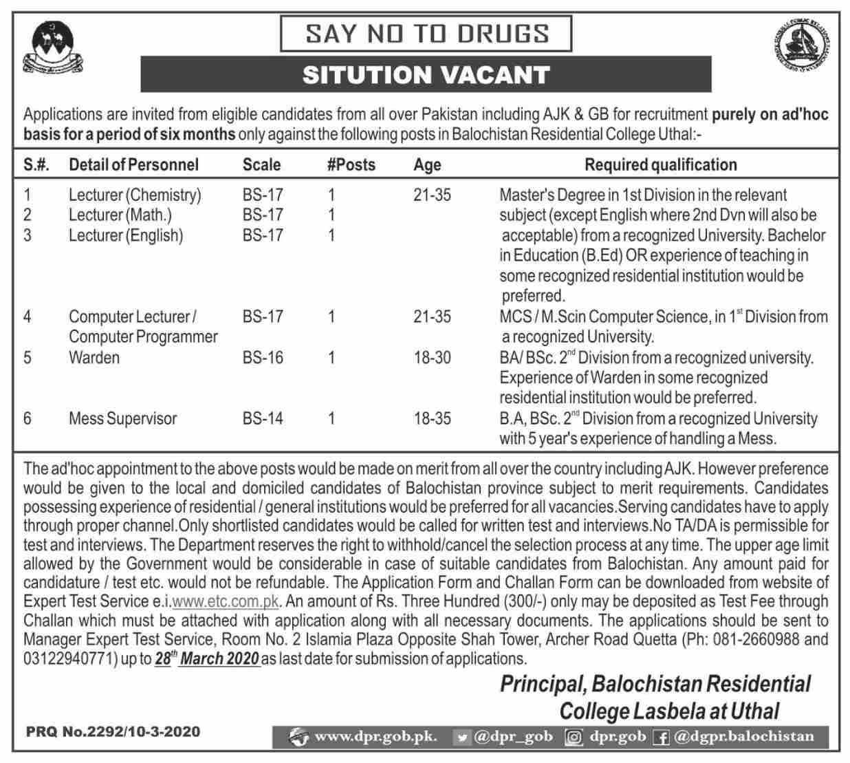 Balochistan Residential College jobs 2020
