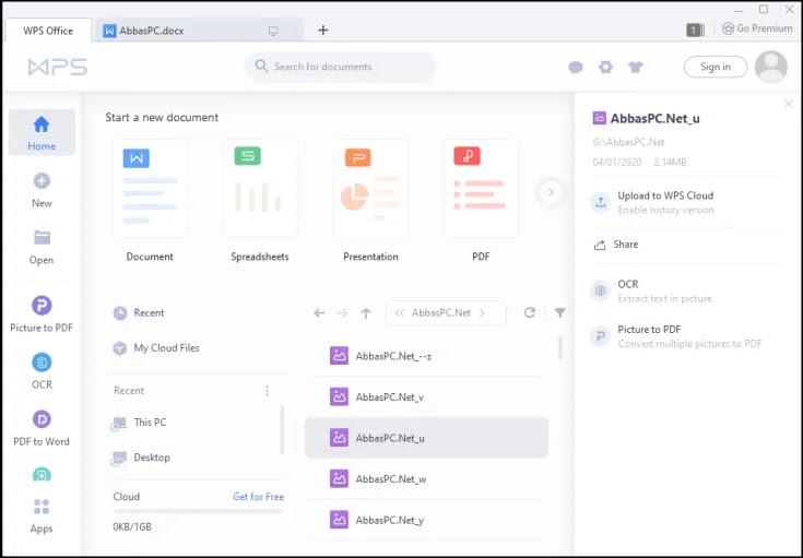 تحميل برنامج WPS Office 2019 Premium v11.2.0.9327 النسخة الكاملة