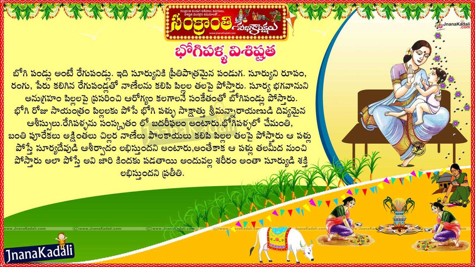 {PDF Download}* Makar Sankranti / Kite Day Speech & Essay in English, Hindi, Marathi & Malayalam