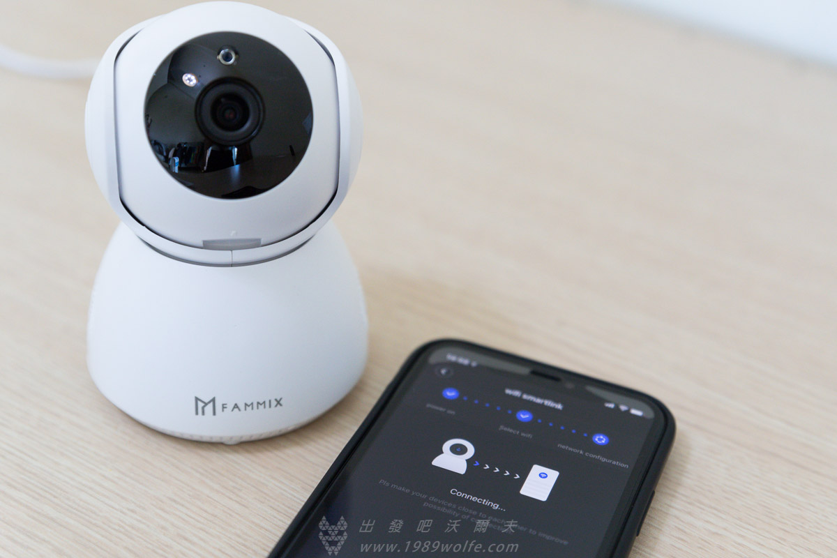 FAMMIX X1 200萬全彩夜視 Wi-Fi 智慧攝影監視器