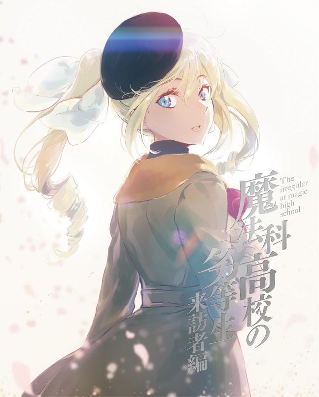 Mahouka Koukou no Rettousei: Raihousha-hen, portada de su cuarto Blu-ray/DVD