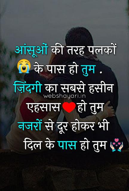 best sad shayari ansu shayari hindi