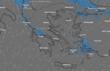 Νέα μικρή άνοδος της θερμοκρασίας στην ανατολική Ελλάδα το Σάββατο - Τοπικές βροχές στα δυτικά και βόρεια