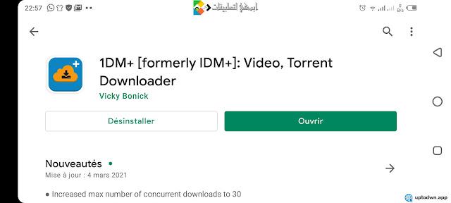 ADM apk Pro | Download مدير التحميل الصوت والفيديو والتورنت وأكثر المدفوع