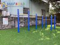 桃園市平鎮區東勢國小_109年度兒童遊戲場設施改善