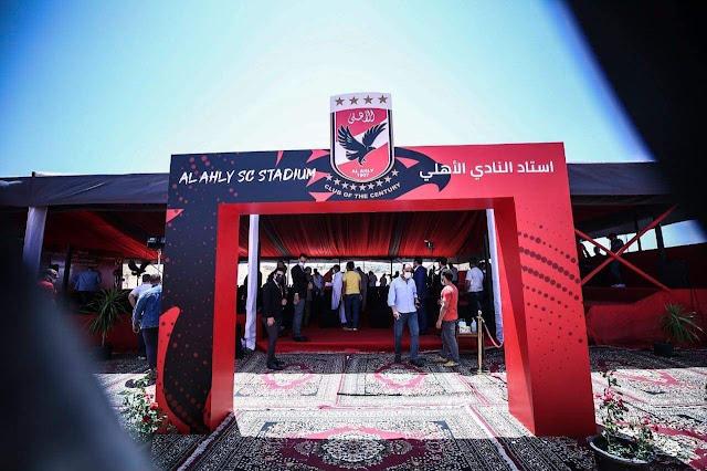 خيمة عملاقة وإجراءات احترازية استعدادًا لاحتفالية وضع حجر الأساس فى أفتتاح استاد الأهلي