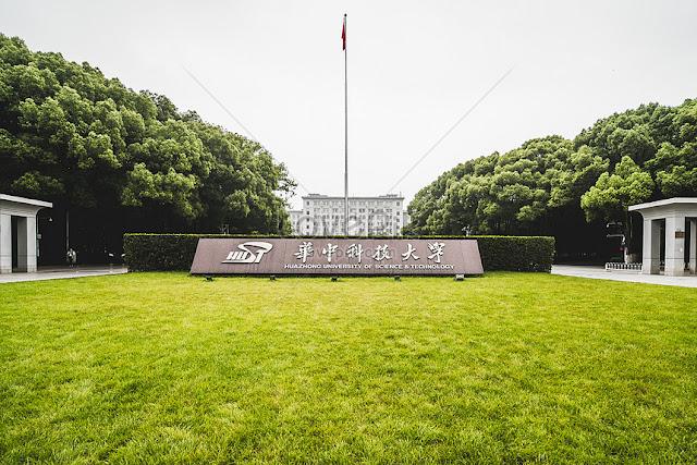 منحة جامعة هواتشونغ لدراسة الماجستير والدكتوراه في الصين (ممولة بالكامل )