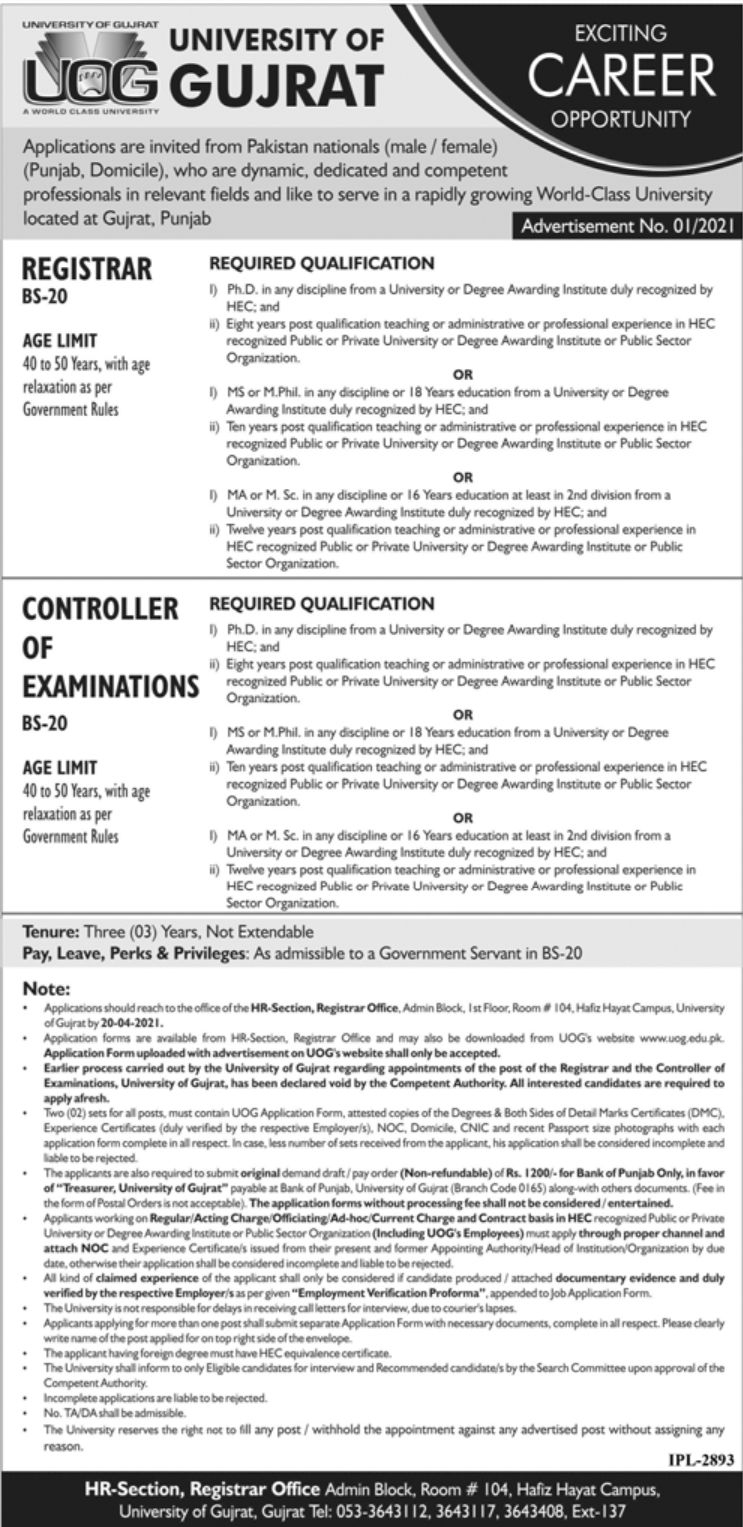 government,university of gujrat,registrar, controller of examinations,latest jobs,last date,requirements,application form,how to apply, jobs 2021,