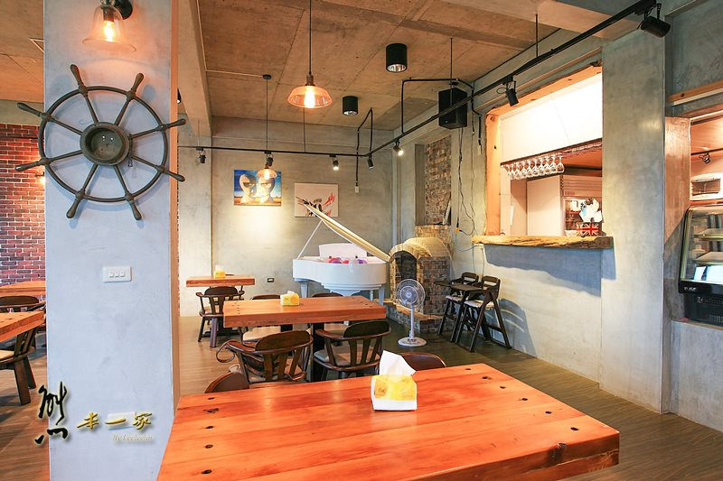 夏洛克民宿環境餐廳
